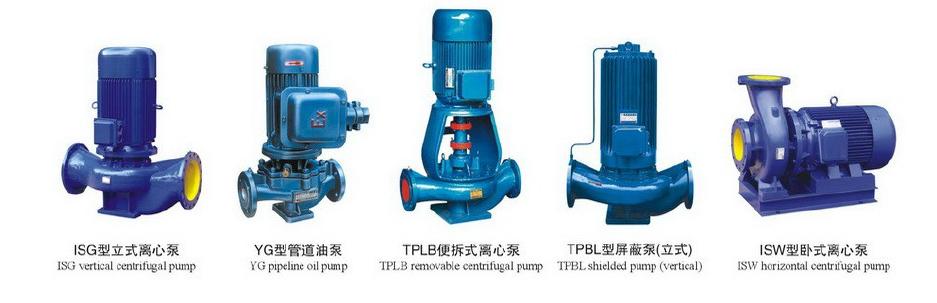 管道泵,离心泵,循环泵