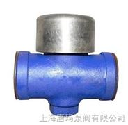CS19H/W型圆盘式蒸汽疏水阀/铸钢圆盘式蒸汽疏水阀