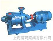 SZ型系列水环式真空泵