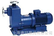 ZCQ不銹鋼自吸式磁力泵/自吸式不銹鋼磁力泵/防爆不銹鋼自吸磁力泵
