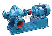 6SH-9-SH中开式单级双吸离心泵,太平洋泵业集团,6SH-9