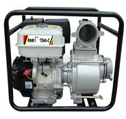 4寸柴油动力自吸水泵