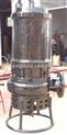 耐高温耐磨潜水渣浆泵/煤渣泵