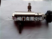 可調式螺紋槽道減壓閥