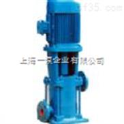 LG便拆式立式多级泵