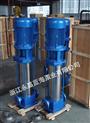 GDL立式多級泵,高層增壓泵,高揚程泵,供應,批發