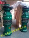 QY型潜水电泵,农用潜水泵,小型潜水泵,厂家现货供应
