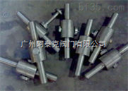 进口高温高压全焊接球阀