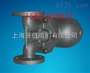FT43H-25C杠杆浮球式疏水阀