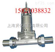 DY22F-40P低温调节阀