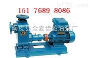 80CYZ-32离心泵/自吸式防爆汽油泵