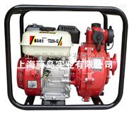 2寸汽油机自吸式高压水泵/消防泵
