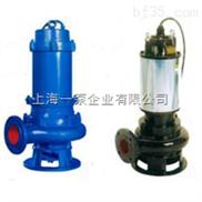 50JPWQ10-10-0.75自搅匀潜水泵