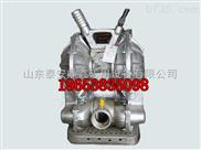QBP-65氣動隔膜泵  QBP隔膜泵價格