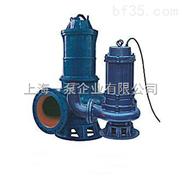WQ潜水排污泵,潜污泵安装尺寸