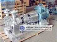 200AY75离心油泵长沙精工泵业AY型