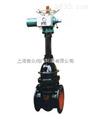Z941H-25Q型电动楔式铸铁闸阀