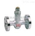 可調恒溫式蒸汽疏水閥STC