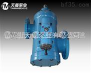 海南3GR85×2三螺杆泵 3GR螺杆泵现货