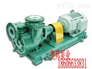 FZB-自吸泵,FZB氟塑料合金自吸泵,臥式單級自吸泵,耐腐蝕自吸泵,三相電自吸泵