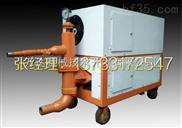 砂浆泵,液压砂浆泵,细石砂浆泵,大流量砂浆泵-万达机械