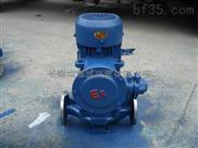诚展泵阀出售IHGB50-160(I)型立式不锈钢防爆管道离心泵