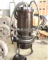 高温耐磨潜水渣浆泵