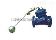 隔膜式 遙控浮球閥