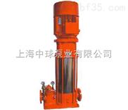 XBD-HY立式穩壓緩沖消防泵