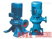 LW-排污泵,立式排污泵,直立式管道排污泵,直立式排污泵,管道排污泵