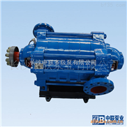 DM280-43矿用卧式多级离心泵-长沙中联泵业