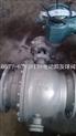 手动带电动卸灰球阀*电动卸灰球阀安装说明*Q947MF电动卸灰球阀