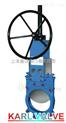 进口伞齿轮暗杆刀型闸阀  进口高压伞齿轮暗杆刀型闸阀