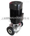 【全不銹鋼單級泵】耐腐蝕不銹鋼單級泵 高效節能不銹鋼單級泵