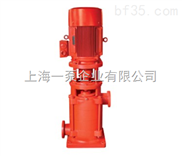 消防系統增壓泵,高層建筑增壓消防泵