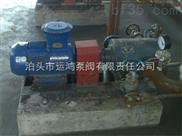 3G螺杆泵恒运老品牌老厂家老品牌
