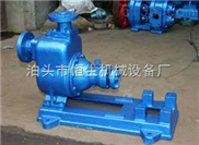 河北优质CYZ自吸式离心泵供应,价格适中