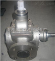 YCB10/0.6不锈钢圆弧齿轮泵供应