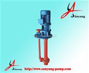 三洋泵业排污泵,FY型高温液下泵,立式不锈钢排污泵,耐腐蚀排污泵