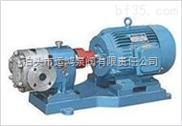 恒運FXB外潤滑不銹鋼齒輪泵