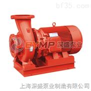 XBD-ISW卧式消防泵!供应厂家-保质一年