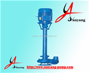 排污泵,长轴耐磨液下泥浆泵,三洋泵业,潜水式液下泥浆泵原理