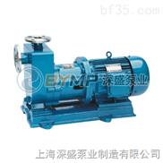 20ZCQ16-100-0.37-ZCQ自吸式磁力泵!供应厂家-保质一年