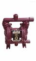 QBY-10氣動隔膜泵