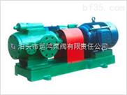 恒运沥青保温螺杆泵,高温螺杆泵