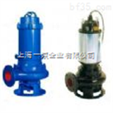 50JPWQ15-25-2.2潜水污泥泵,水处理泥浆泵