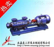 多级泵厂家直销,GC卧式单吸多级泵,锅炉给水泵,多级泵价格