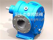 圓弧齒輪泵YCB30/0.6,YCB30/2.5潤滑專用泵0113