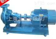 供应电动单级离心泵