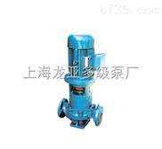 小型单级离心泵